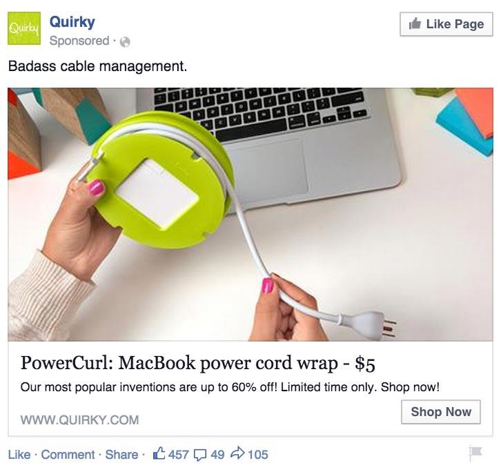 Ads to Convert
